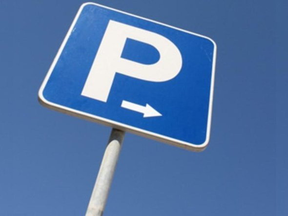 Parking Privado Hotel Magic Rock Gardens Benidorm
